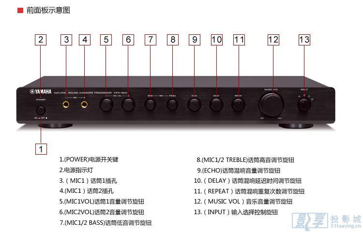 雅马哈kpx-500家庭卡拉ok混响效果处理器